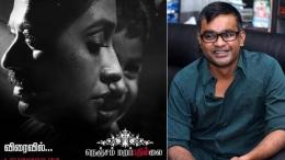 Selva-SJ Suryah's 'Nenjam Marappathillai' To Release Soon