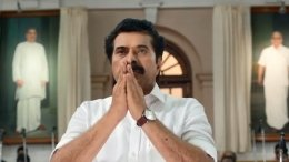Mammootty's One: The Megastar Impresses In The First Teaser!