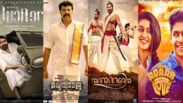 Trance Into Top 5 Viewed Trailer Of Mollywood?