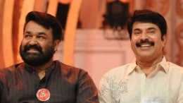 Mammootty And Mohanlal Come Together!