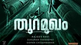 Thuramukham: Here Is A New Update!
