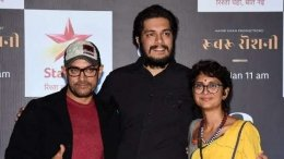 Aamir Khan's Son Junaid To Make Bollywood Debut With YRF?