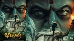 Shivarajkumar To Resume Bhajarangi 2 Shoot From August 10