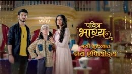 Pavitra Bhagya To Go Off Air Owing To Low TRPs?