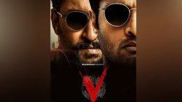 Nani Starrer V Movie Not Releasing On Amazon Prime!