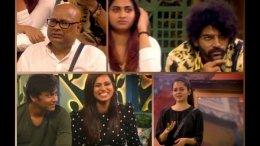 Anitha's 'Kannukutty' Story Leaves Netizens In Splits