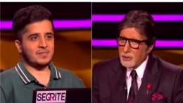 KBC 12: The Rs 50 Lakh Question That Stumped Ankush