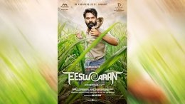 Eeswaran's Day 1 Collection Is Out