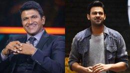 Salaar: Puneeth Rajkumar Welcomes Prabhas To Sandalwood