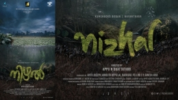 Nizhal: The Kunchacko-Nayanthara Project Wrapped Up!