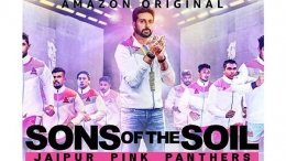 Sons Of The Soil: Jaipur Pink Panthers Out On Prime Video