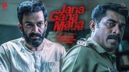 Jana Gana Mana: Prithviraj & Suraj Impress With The Promo