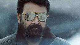 Mohanlal To Play The Lead In Producers Association's Project