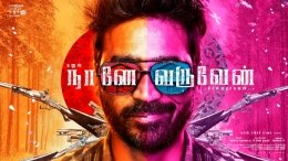 Naane Varuven: Here Is An Update On Dhanush's Character!