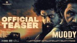 Arjun Kapoor, Fahad Faasil And Others Present 'Muddy' Teaser