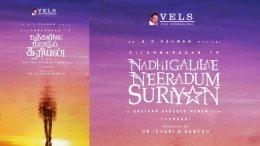 Silambarasan-Gautham Menon's Next Gets A Title