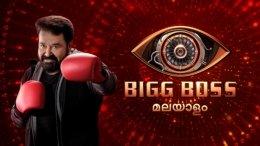 Bigg Boss Malayalam 3: No Elimination This Week