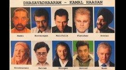 Kamal Haasan Recalls Dasavatharam's Making