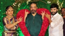 Snehan Ties The Knot With Kannika; Kamal Haasan Attends