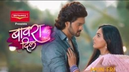 Bawara Dil To Go Off-Air In Mere Six Months Of Runtime