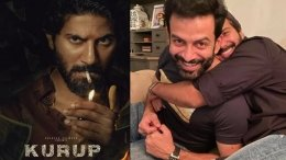 Dulquer And Prithviraj To Share The Screen In Kurup?