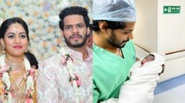 Actor Nikhil Gowda Blessed With A Baby Boy