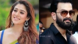 Gold: Nayanthara Starts Shooting For The Prithviraj Project