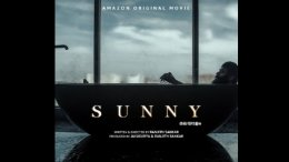 Jayasurya's Sunny Release Date Out!