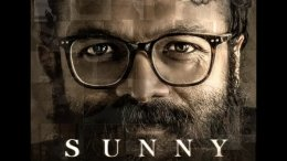 Sunny Movie Review: A Brave Attempt