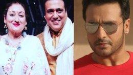 Sunita Ahuja Praises Her Other Nephew Vinay Anand