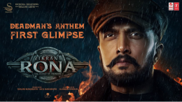 Vikrant Rona First Glimpse Is Here!