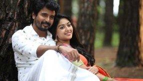 Namma Veettu Pillai Box Office Collections (3 Weeks)