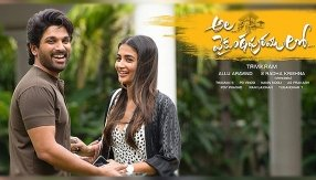 Ala Vaikunthapurramuloo World Televsion Premiere Soon!