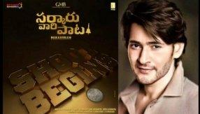Sarkaru Vaari Paata: Mahesh Babu Fans Create World Record