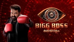 Bigg Boss Malayalam 3: No Elimination This Week