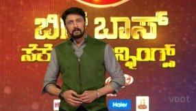 Bigg Boss Kannada 8 Second Innings Launch Episode Highlights