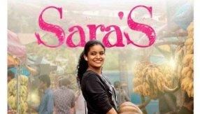 Sara's: Anna Ben's Film Gets A Release Date