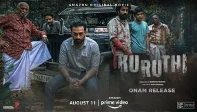Kuruthi First Poster Out!