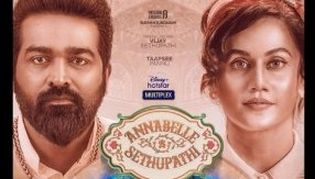 Annabelle Sethupathi Release Date & Other Details Are Here!