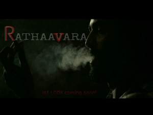 Srimurali's Rathaavara First Look Revealed