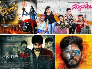 Four Movies To Be Released Tomorrow, June 16; Which One Will Be Your First Watch?