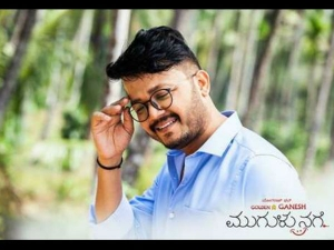 Mugulu Nage Audio Launch To Happen On July 2, Ganesh's Birthday