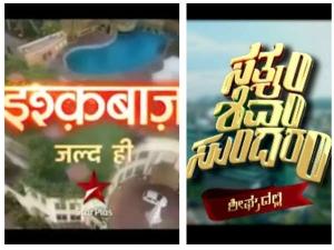 What! Ishqbaaz In Kannada; Nakuul Mehta Is Chuffed To Watch The Trailer!