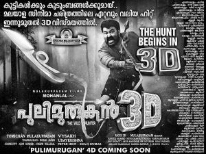 Mohanlal's Pulimurugan 3D Hits The Theatres!