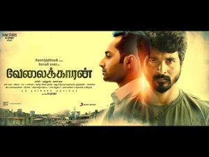 Velaikkaran Second Look Poster Out!