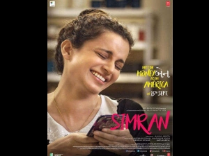 Simran First Day (Opening) Box Office Collection!