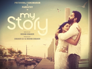 FINALLY! Prithviraj's My Story Starts Rolling Again
