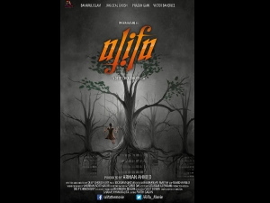 Indian Bengali Feature Film Alifa To Be Showcased At ALIIFF