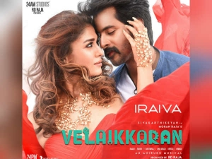 Velaikkaran: Iraiva Lyrical Video Crosses 5 Million Views!