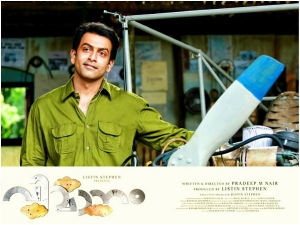 Vimaanam Movie Review: This 'Vimaanam' Soars To New Heights!